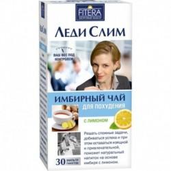 Леди Слим' Имбирный чай для похудения 30ф/п с лимоном