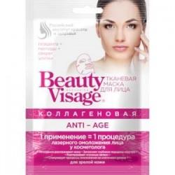 Маска для лица тканевая коллагеновая ANTI-AGE серии Beauty Visage 25мл
