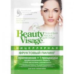 Маска для лица тканевая мицеллярная Фруктовый пилинг серии Beauty Visage 25мл