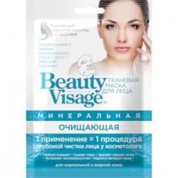 Маска для лица тканевая минеральная Очищающая серии Beauty Visage 25мл