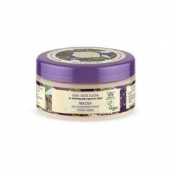Профессиональная маска kedr & rose elastin для ослабленных волос На органическом гидролате сибирского кедра, 300 мл