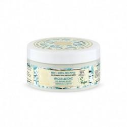 Профессиональная маска mint& berёza pro-peptid для жирных волос, 300 мл