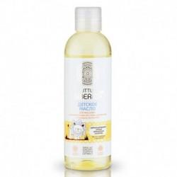 Детское масло для массажа С органическими маслами шиповника и примулы вечерней, 250 мл