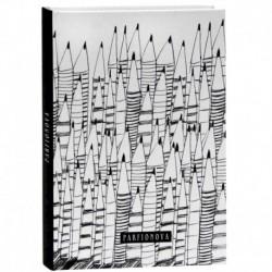 Блокнот для записей «Лес карандашей»