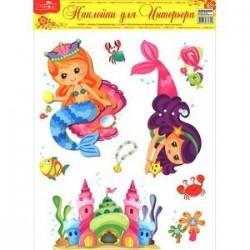 Наклейки для интерьера детской комнаты (HD-2003)