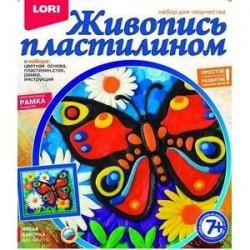 Набор для творчества. 'Яркая бабочка'.