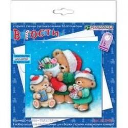 Набор для изготовления новогодней открытки 'В гости'