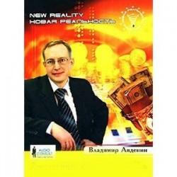 Аудиокнига 'Банк на 100%' (CD)