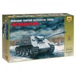 Тяжелый немецкий истребитель танков 'Ягдпантера' (3669)