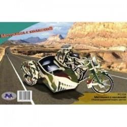 Мотоцикл с коляской: Сборная модель