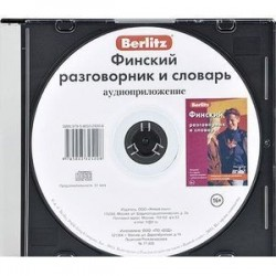 Berlitz. Финский разговорник и словарь (аудиокнига CD)