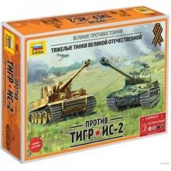 Великие противостояния. 'Тигр' против 'Ис-2' (5200)