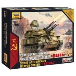 Советская зенитная САУ 'Шилка' (7419)