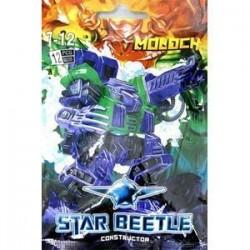 Конструктор Star Beetle 'MOLOH'.