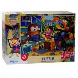 Step Puzzle-1000 Попугай Кеша.