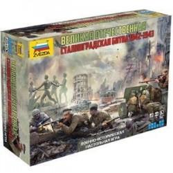 Настольная игра 'Великая Отечественная. Сталинградская Битва'