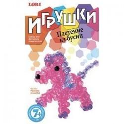 Плетение из бусин 'Розовая лошадка' игрушки