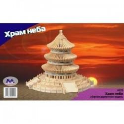 Храм неба. Сборная деревянная модель