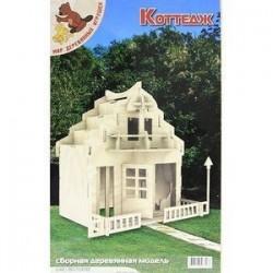 Сборная деревянная модель 'Коттедж'.