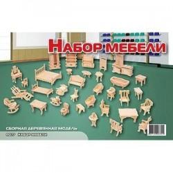 Сборная деревянная модель 'Мебель'