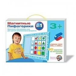 Магнитные Пифагорики №1. Комплекс обучающих игр для детей дошкольного возраста.