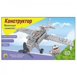 Конструктор. Военный самолет (Арт. К-1816).