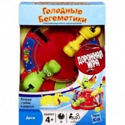Игра B1001 Дорожная 'Голодные бегемотики'
