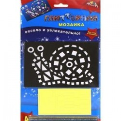 Мозаика глиттерная А6 'Улитка' (С2615-06)