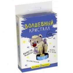 Мишка белый (cd-127)