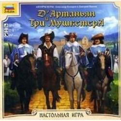 Настольная игра 'Д'Артаньян и три мушкетера'