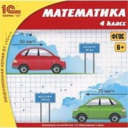 CDpc Математика 4 класс