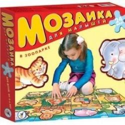 Мозаика для малышей: В зоопарке