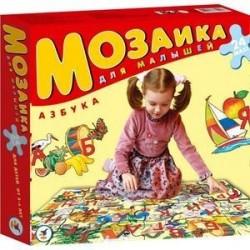 Мозаика для малышей: Азбука