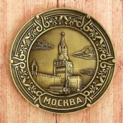 Тарелка-магнит «Москва» (Кремль), 6.5 x 6.5 см