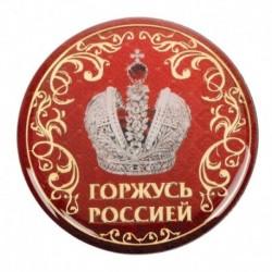 Магнит 'Горжусь Россией', 6x6 см