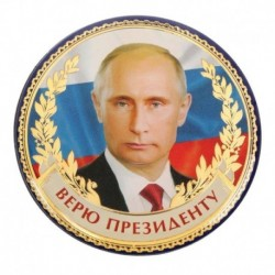 Магнит 'Путин В.В.. Верю президенту', 6x6x0,2 см