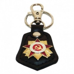 Брелок на коже, с орденами СССР, 9 см