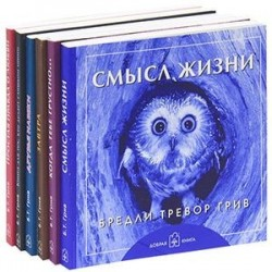 Комплект из 6 подарочных книг.