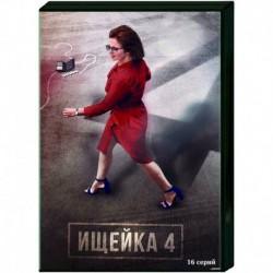 Ищейка 4. (16 серий). DVD