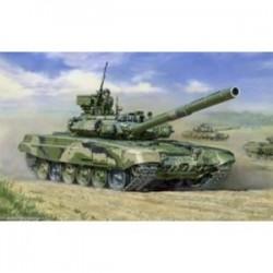 Российский танк Т-90 (5020)
