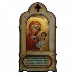 Икона-магнит с подставкой «Божия матерь», 14х7см