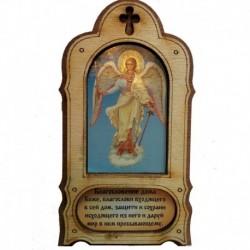 Икона-магнит с подставкой «Ангел хранитель», 14х7см