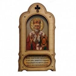 Икона-магнит с подставкой «Николай чудотворец», 14х7см