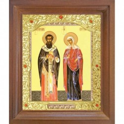 Икона Киприан и Иустина. 15x18