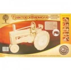 Сборная модель 'Трактор 'Фармол' (P136)