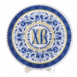 Тарелка сувенирная с сублимацией 'Гжель', 20 см