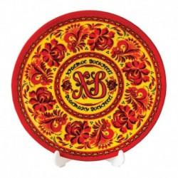 Тарелка сувенирная с сублимацией 'Хохлома', 20 см