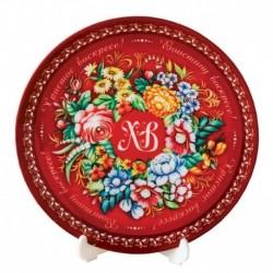 Тарелка сувенирная с сублимацией 'Жостово', 20 см