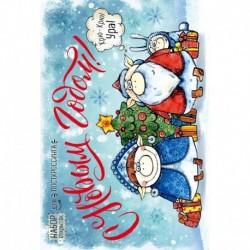 Набор открыток для посткроссинга 'Год свиньи'. С Новым годом!