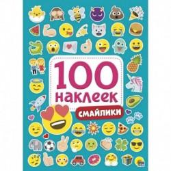 100 наклеек. Смайлики